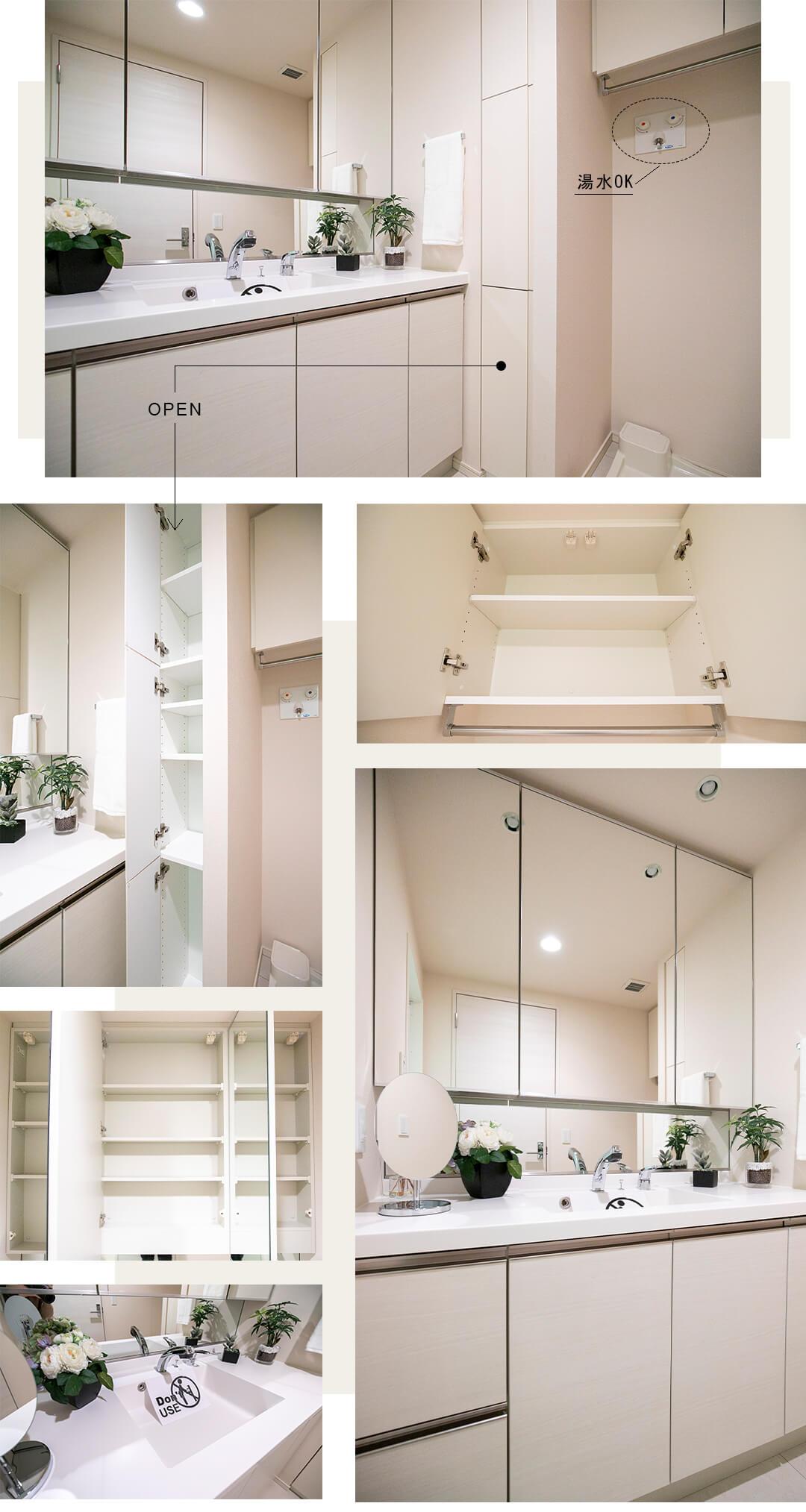 浅草タワーの洗面室