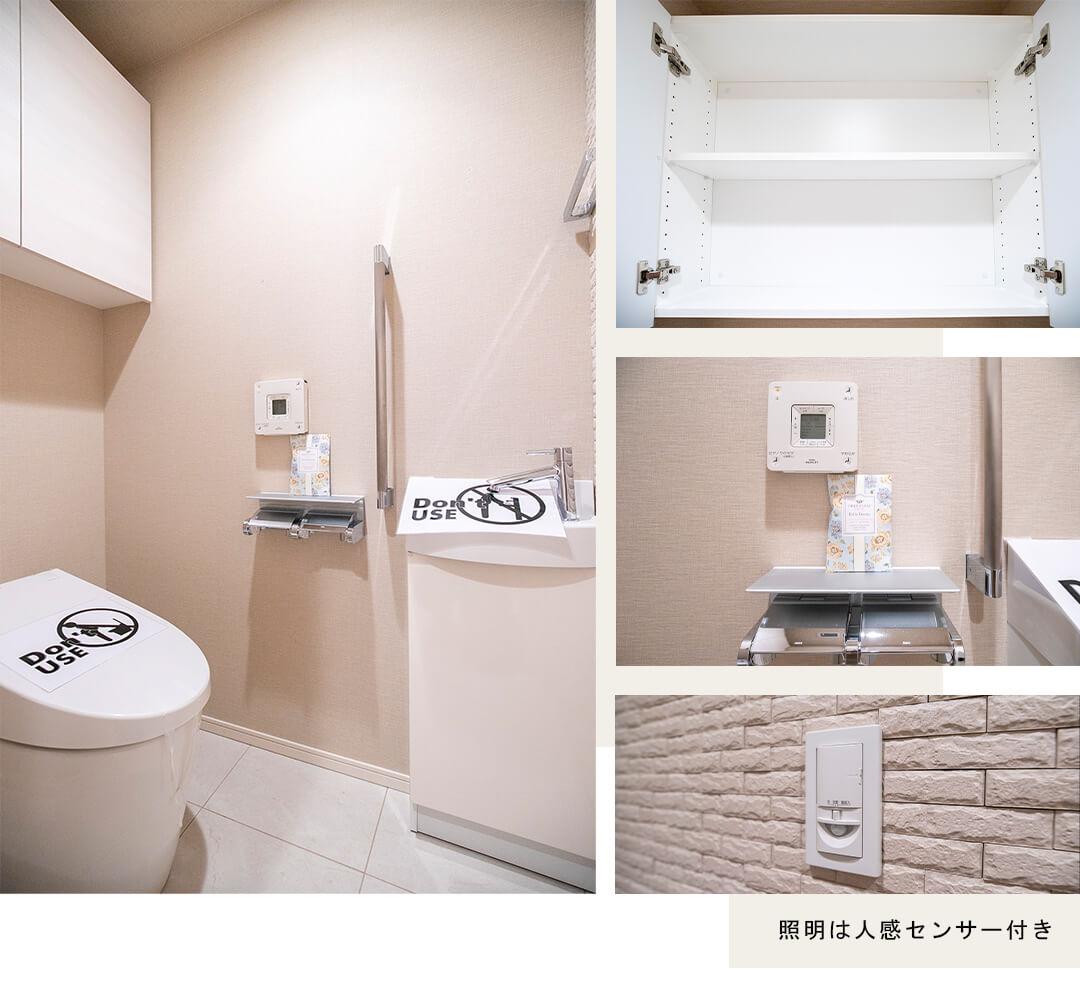 浅草タワーのトイレ
