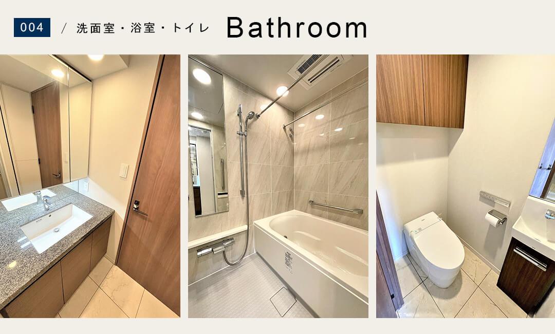 サンウッド代々木西参道の洗面室と浴室とトイレ
