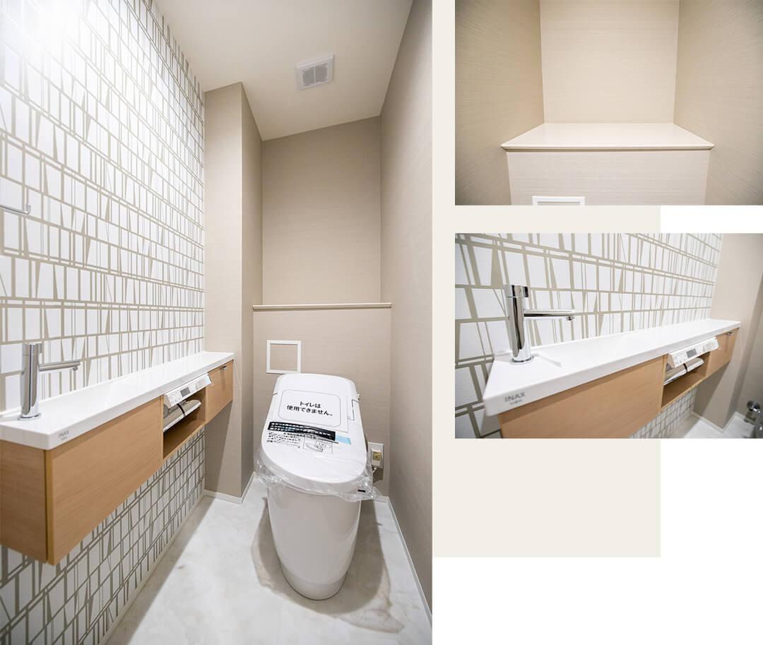 ザ・晴海レジデンスのトイレ