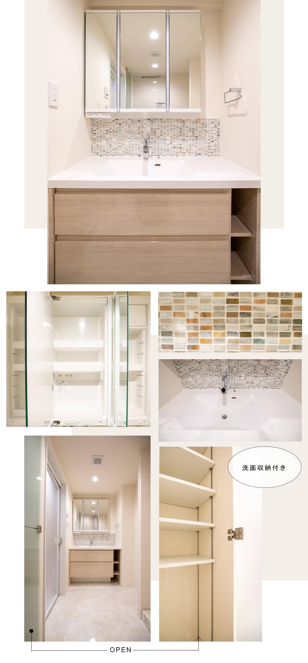 ザ・晴海レジデンスの洗面室