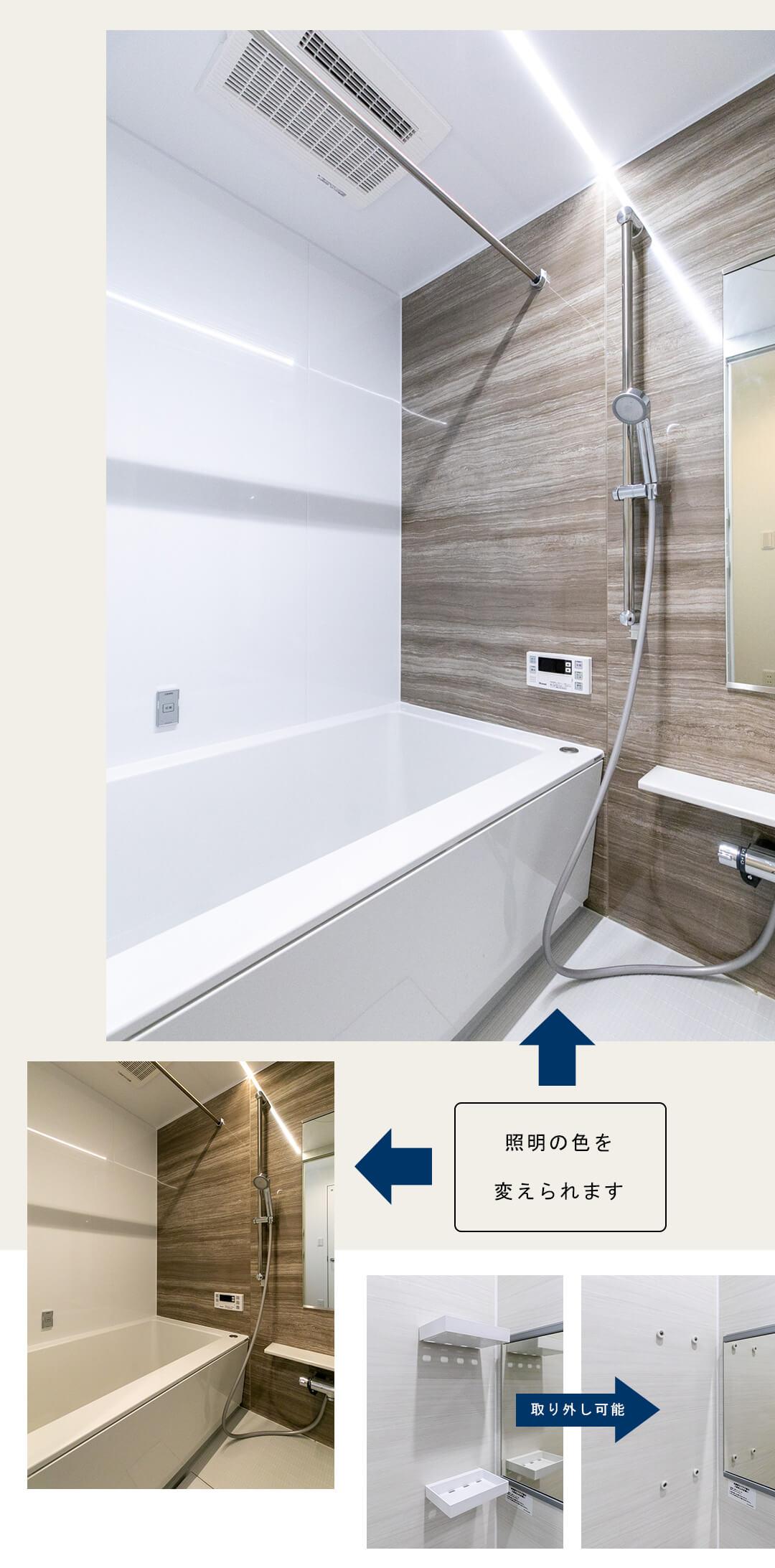 タウンシップ用賀の浴室