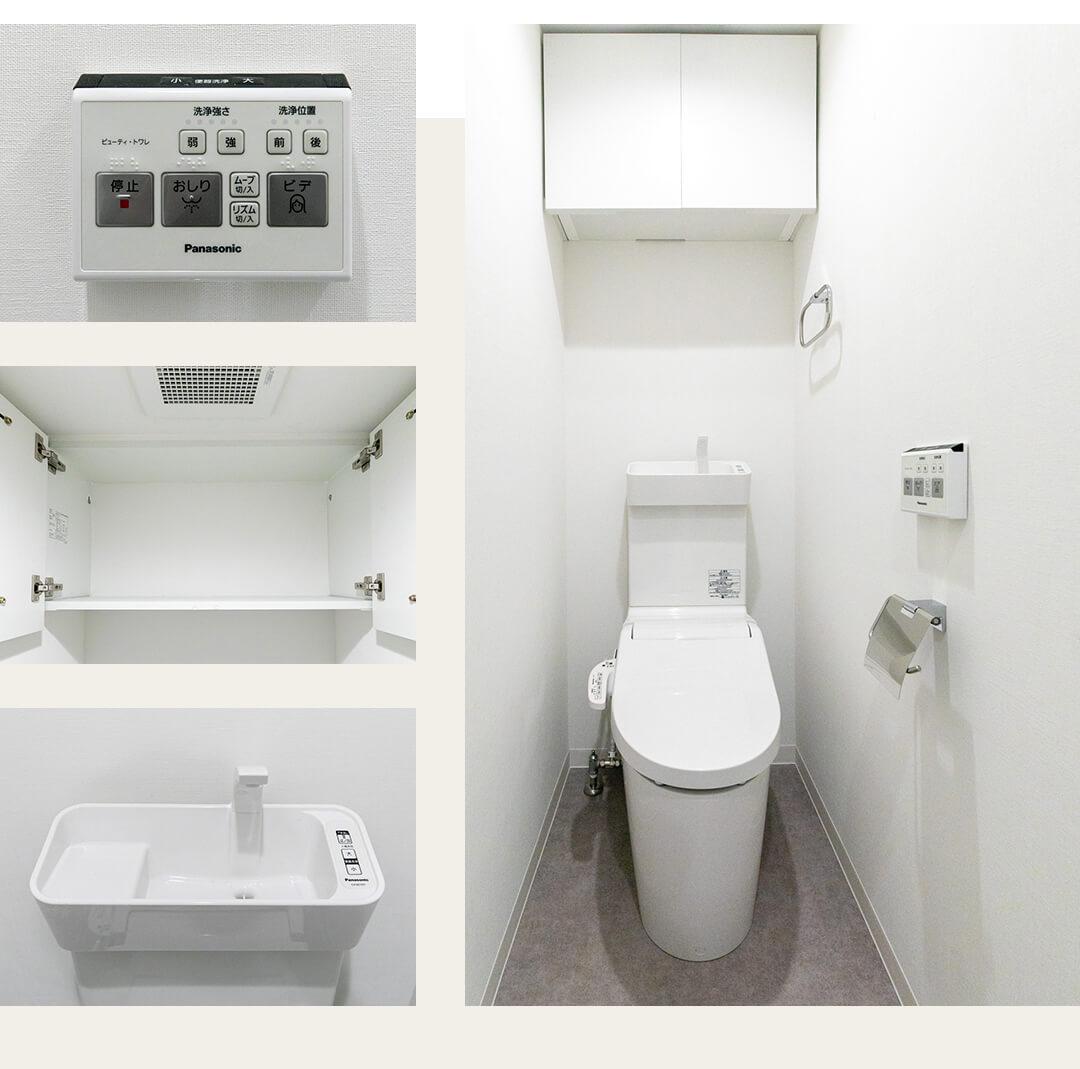 タウンシップ用賀のトイレ