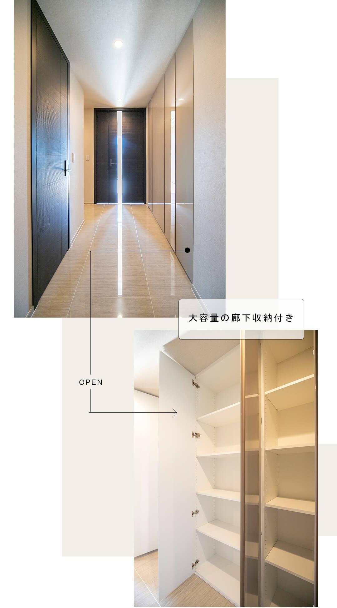 THE 千代田麹町 TOWERの廊下