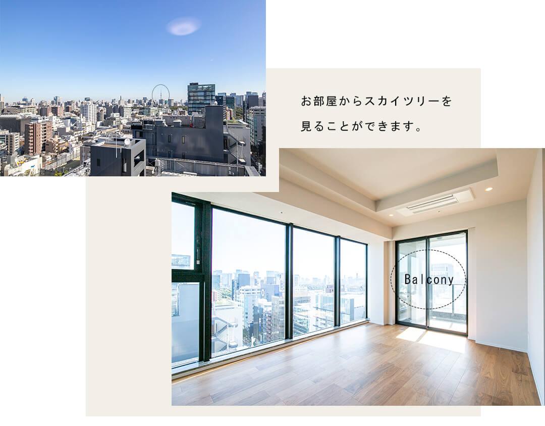THE 千代田麹町 TOWERの洋室1