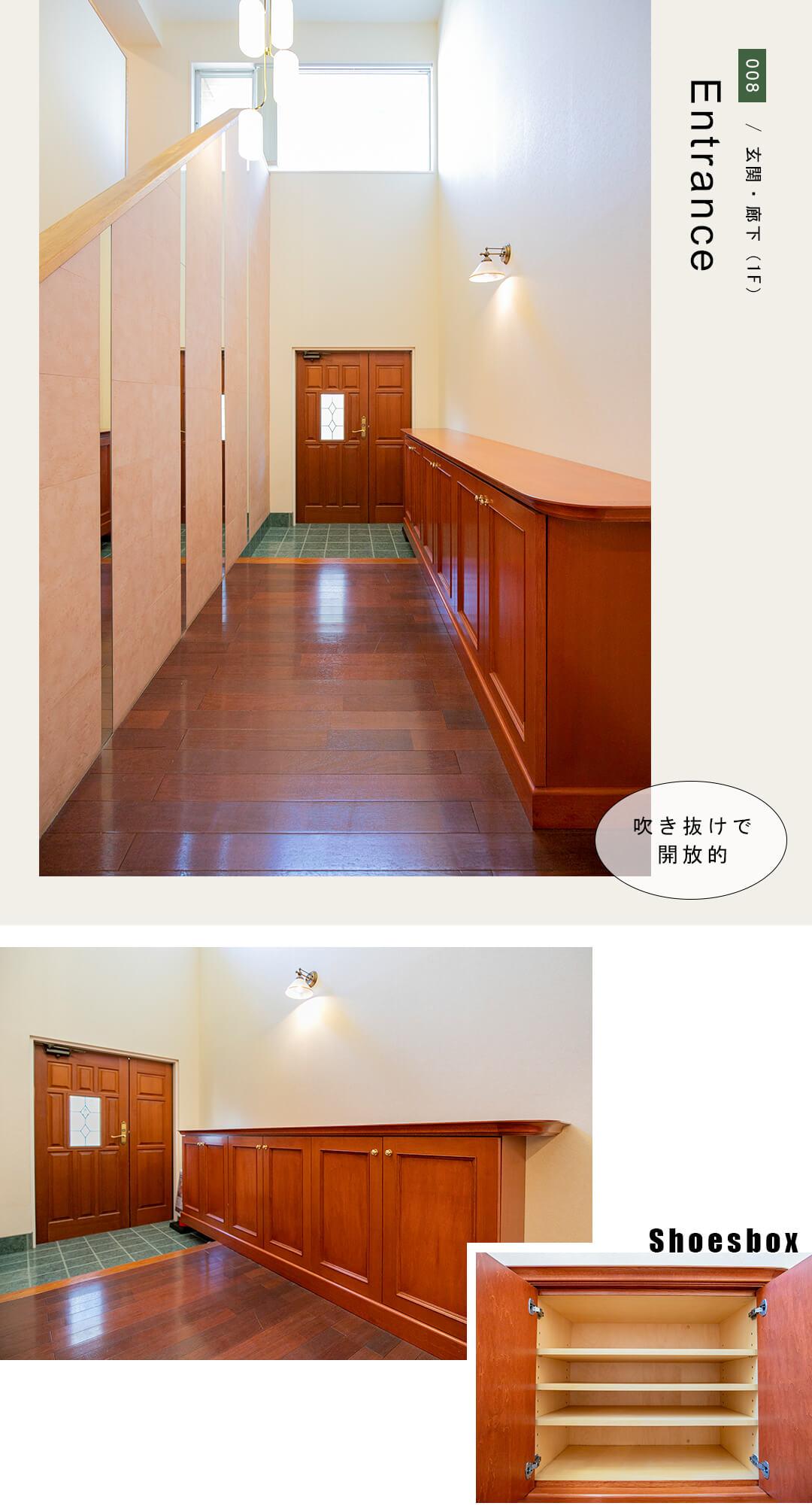 第2経堂シティハウスの玄関と廊下