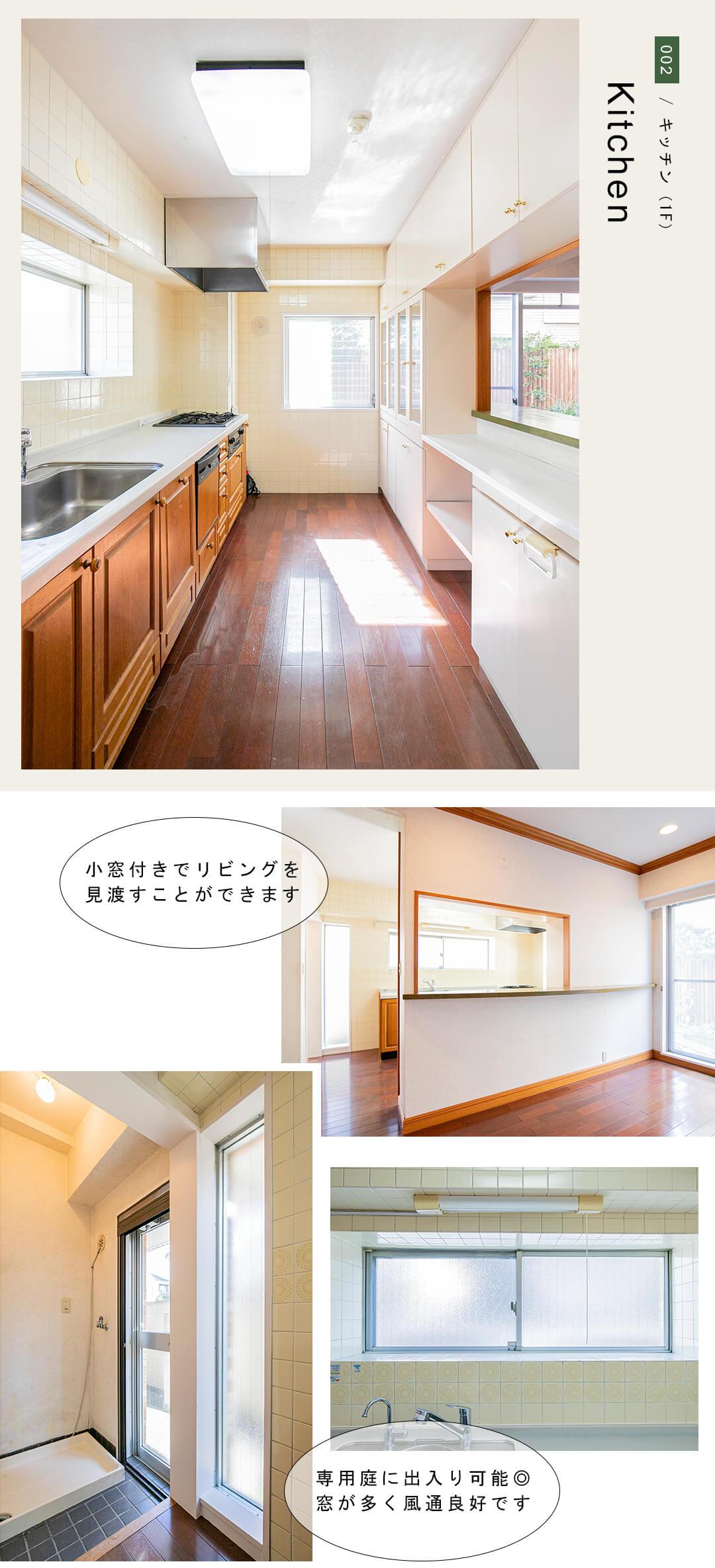 第2経堂シティハウスのキッチン