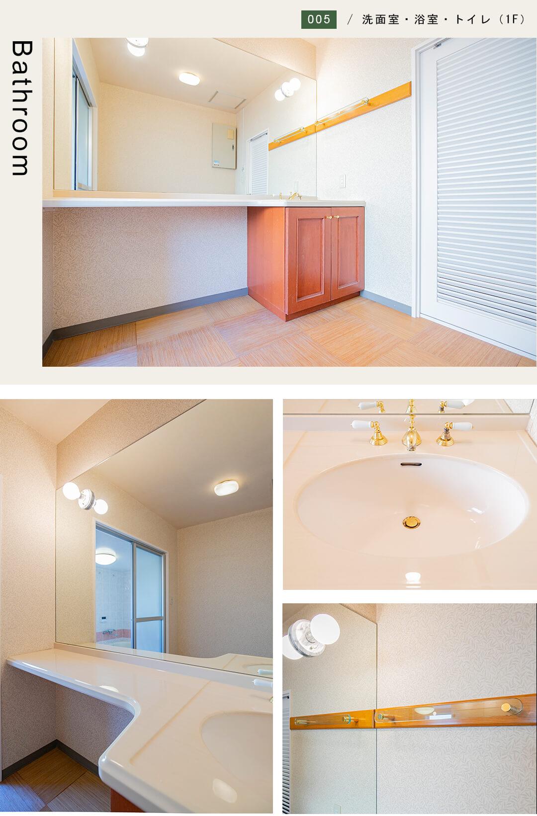 第2経堂シティハウスの洗面室