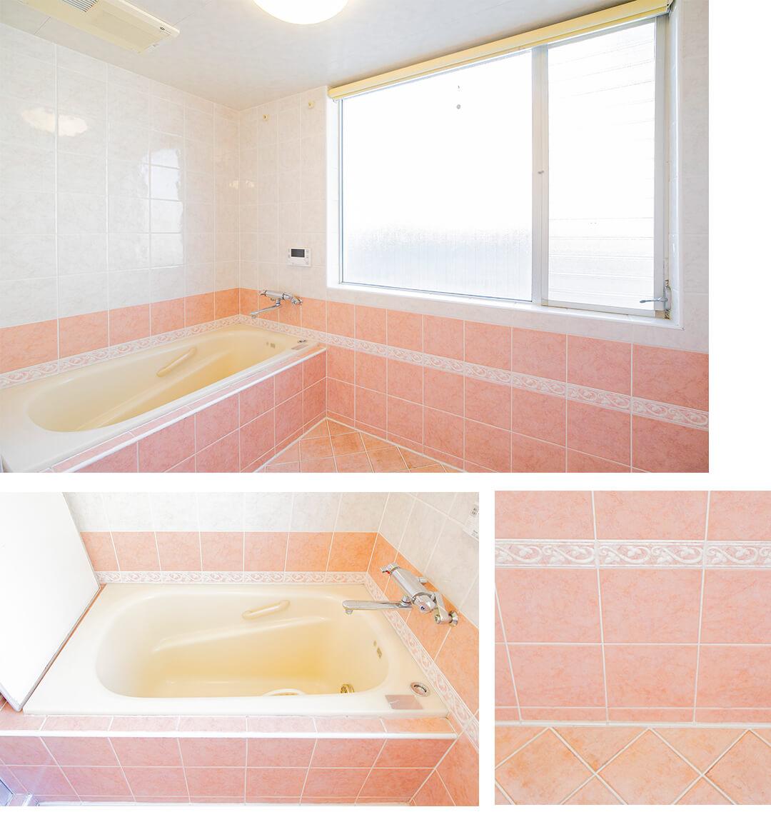 第2経堂シティハウスの浴室