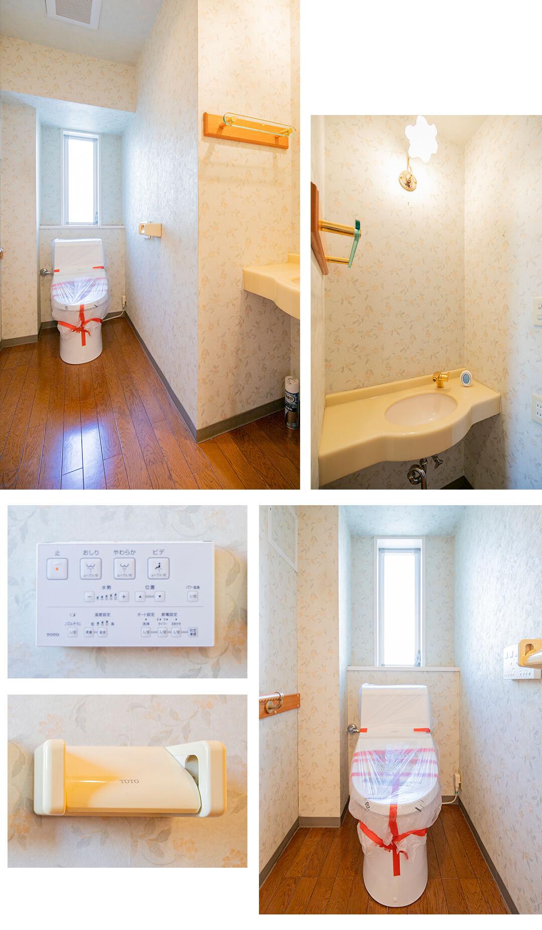第2経堂シティハウスのトイレ