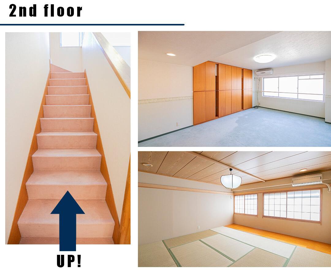 第2経堂シティハウスの洋室と和室と階段