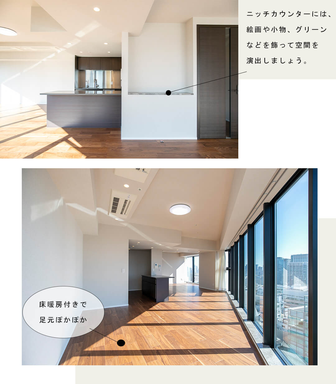 THE 千代田麹町 TOWERのリビングダイニング