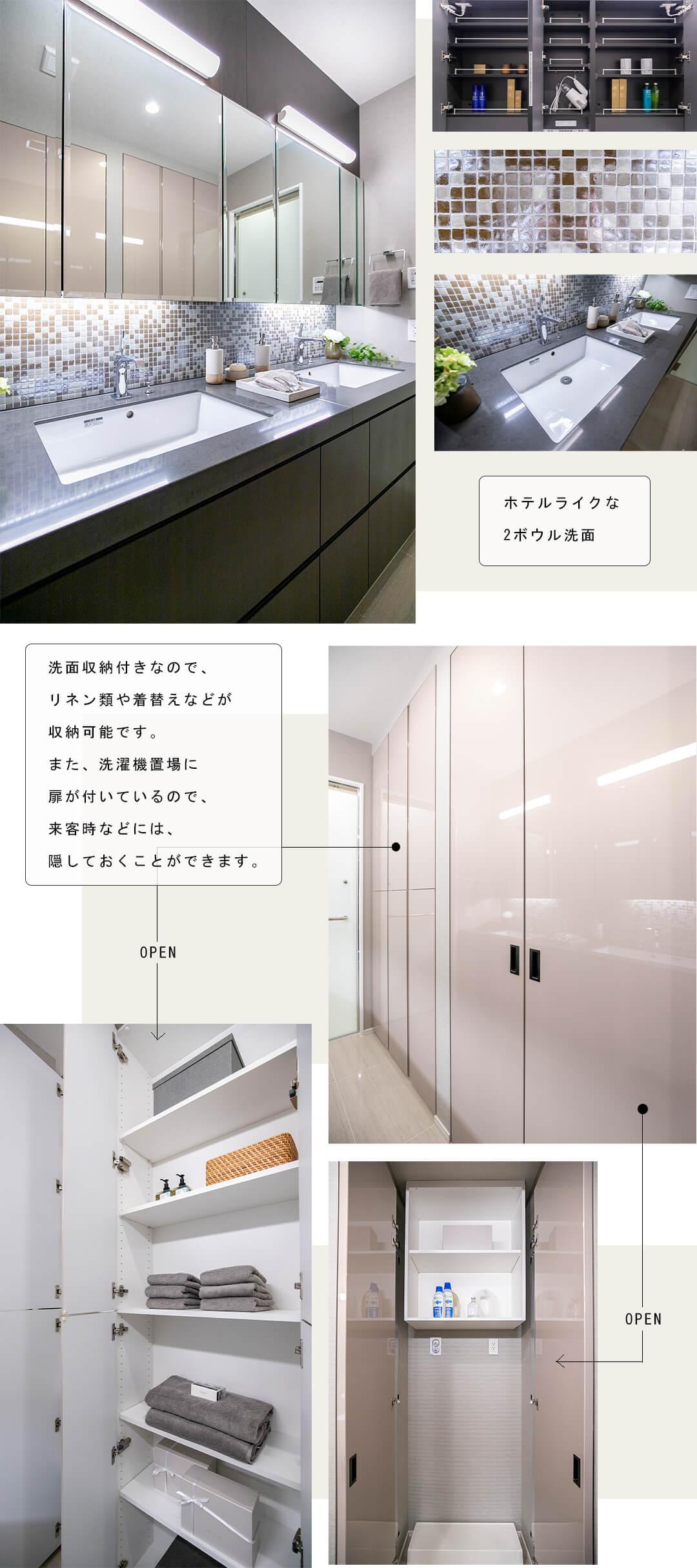 THE 千代田麹町 TOWERの洗面室