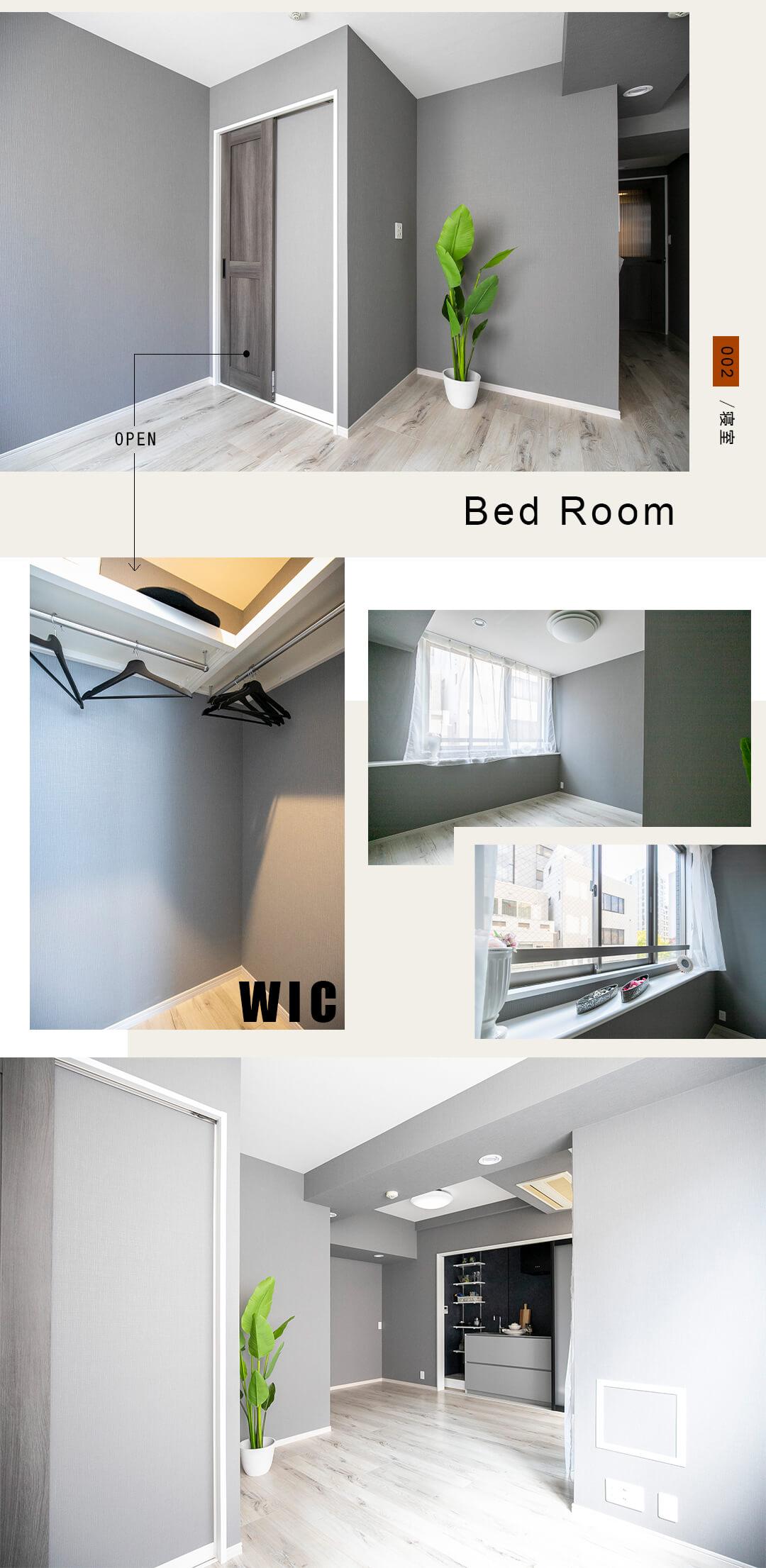 002寝室,Bed Room