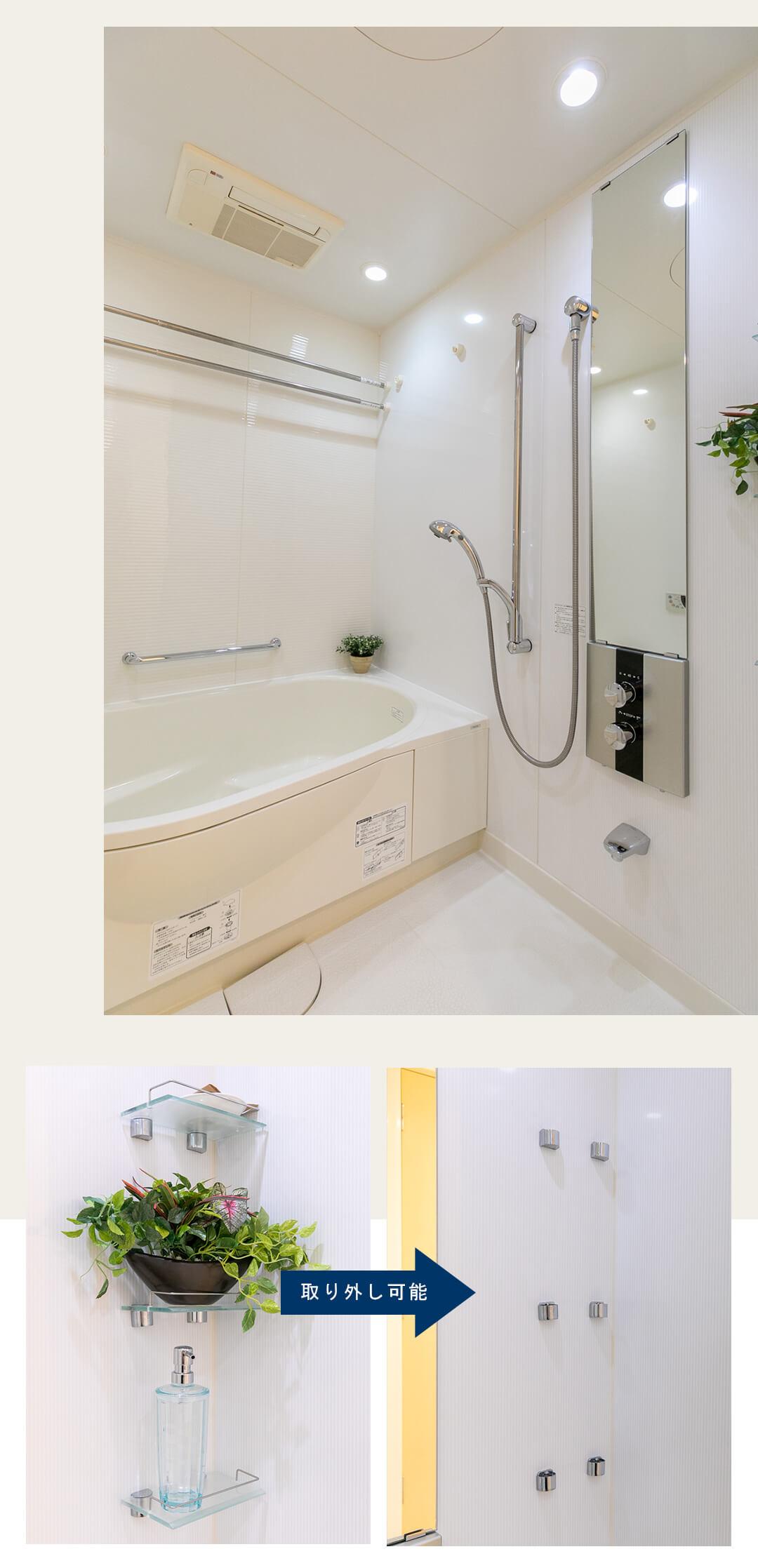 グランスイート代々木 911の浴室