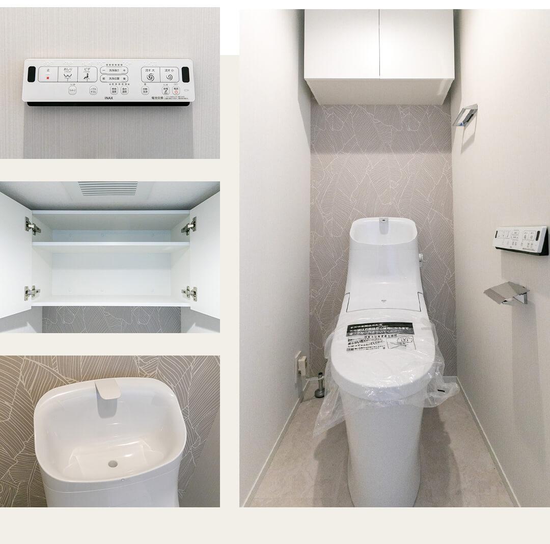 コスモ三軒茶屋 102のトイレ