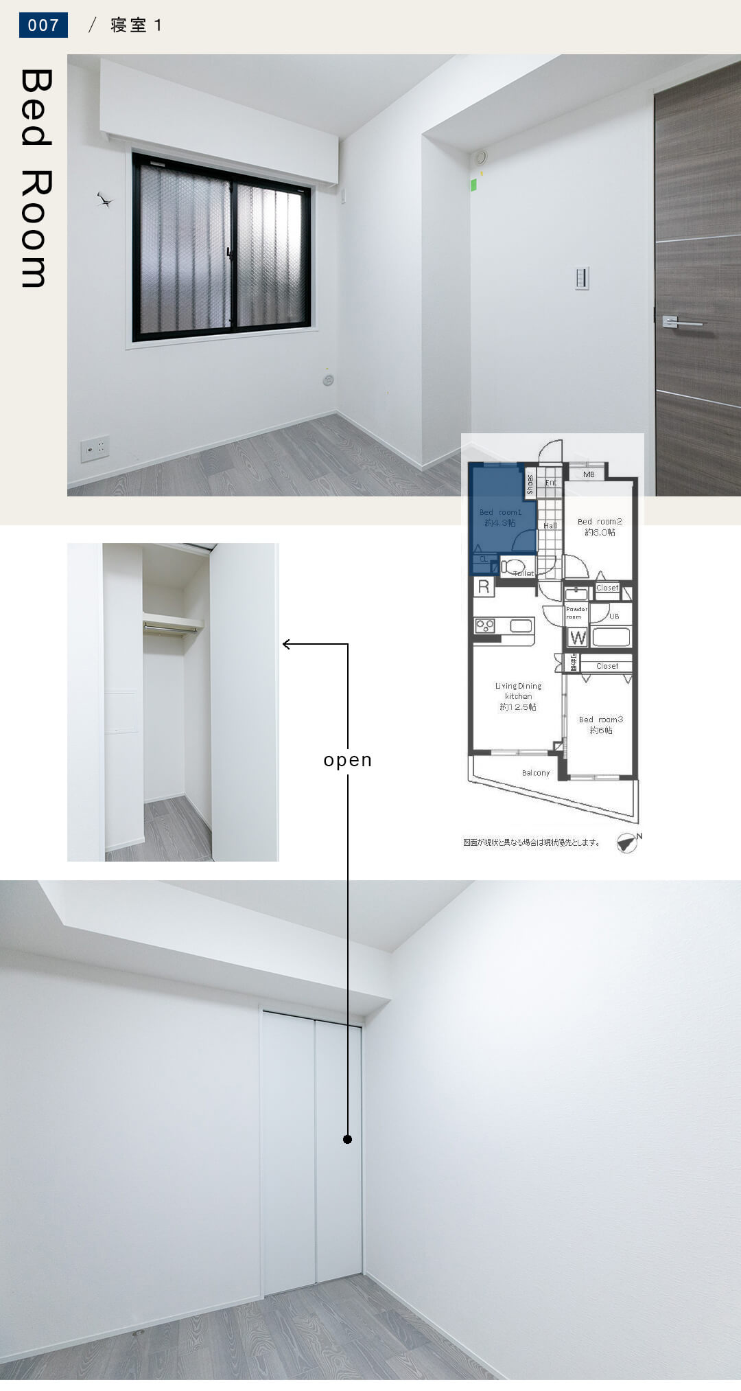 コスモ三軒茶屋 102の寝室1