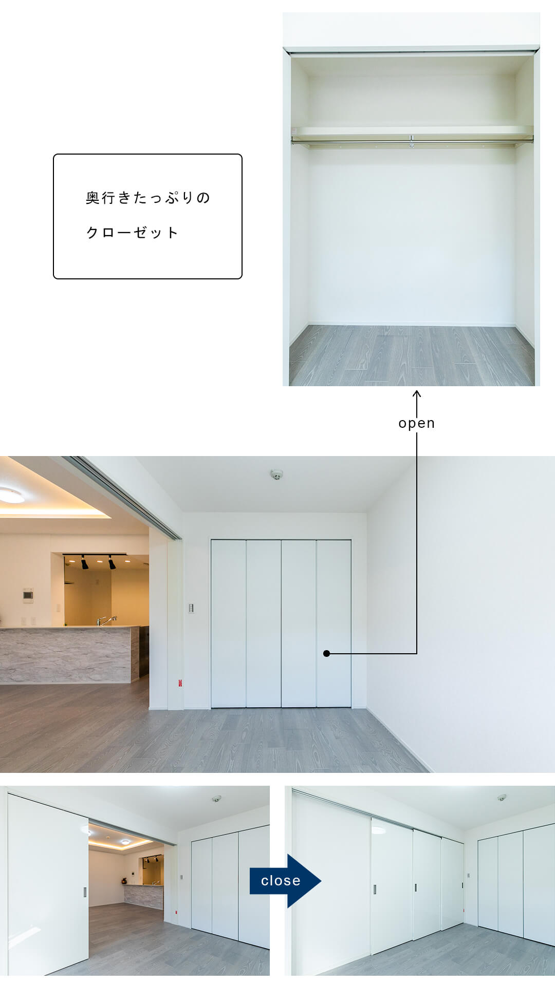 コスモ三軒茶屋 102の寝室3