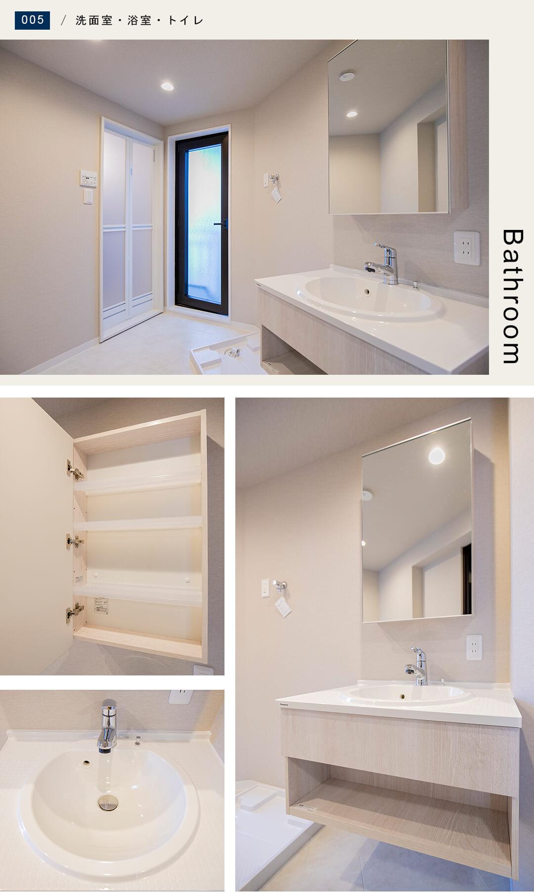 フェニックス早稲田の洗面室