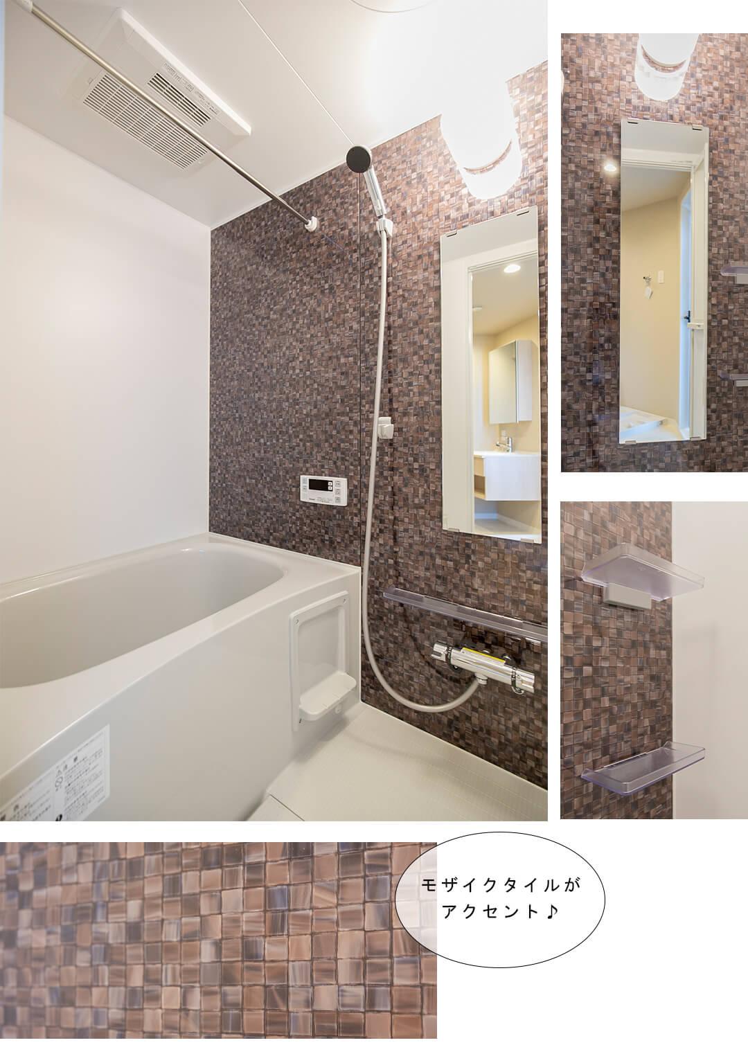 フェニックス早稲田の浴室