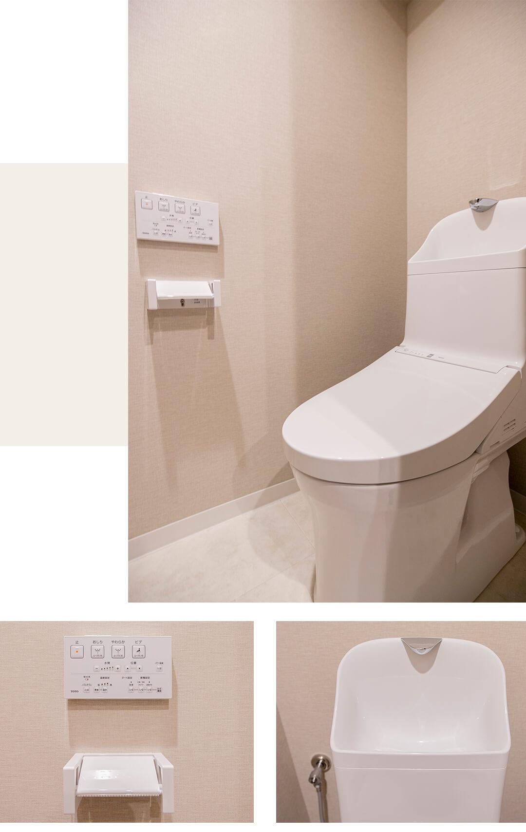 フェニックス早稲田のトイレ