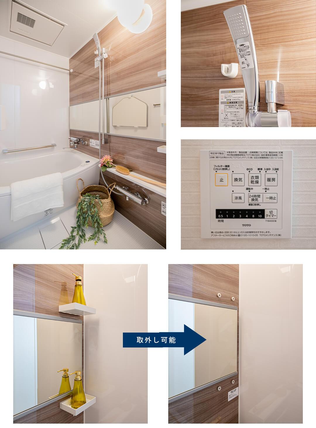 明石町ツインクロスの浴室