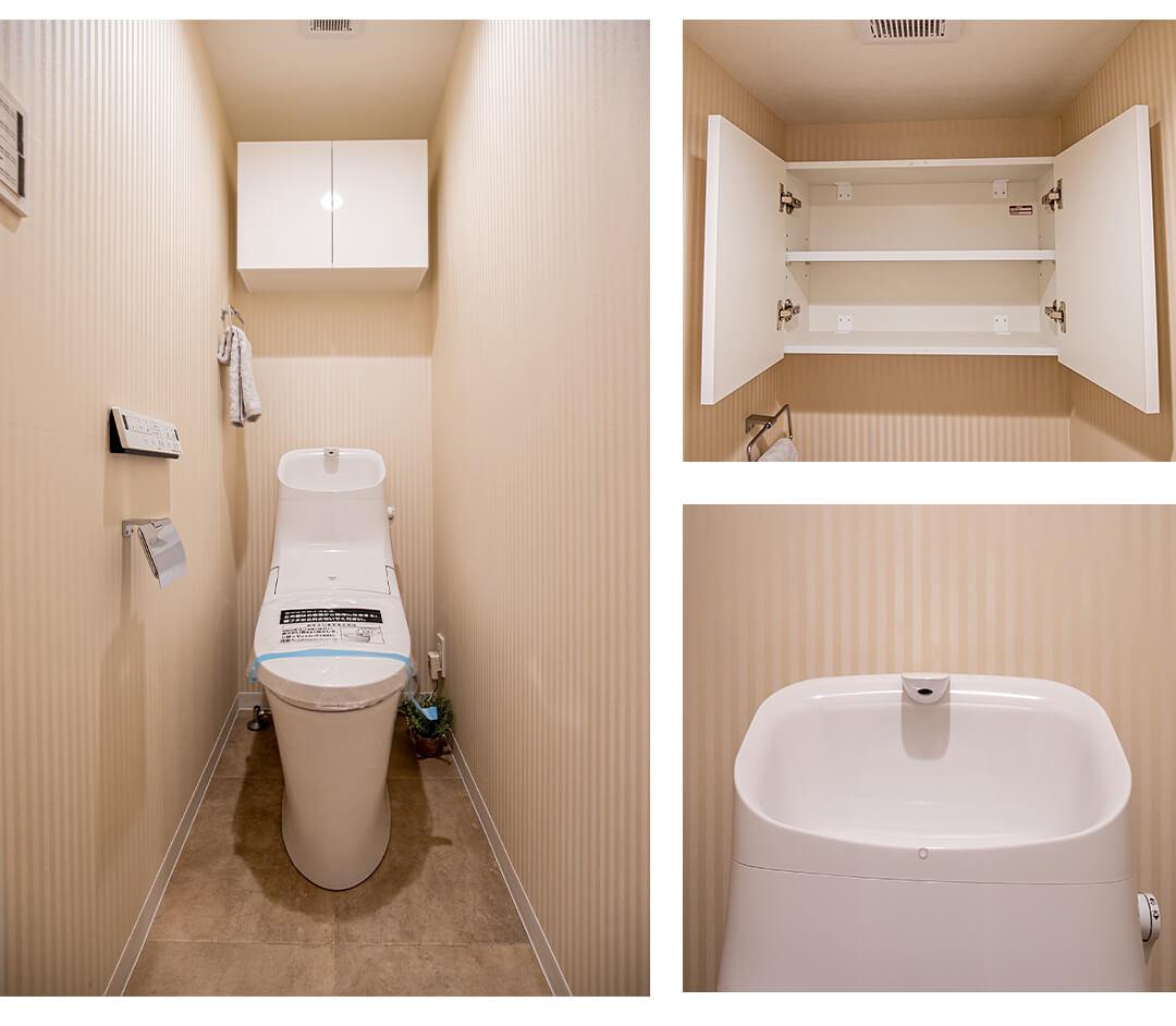 明石町ツインクロスのトイレ
