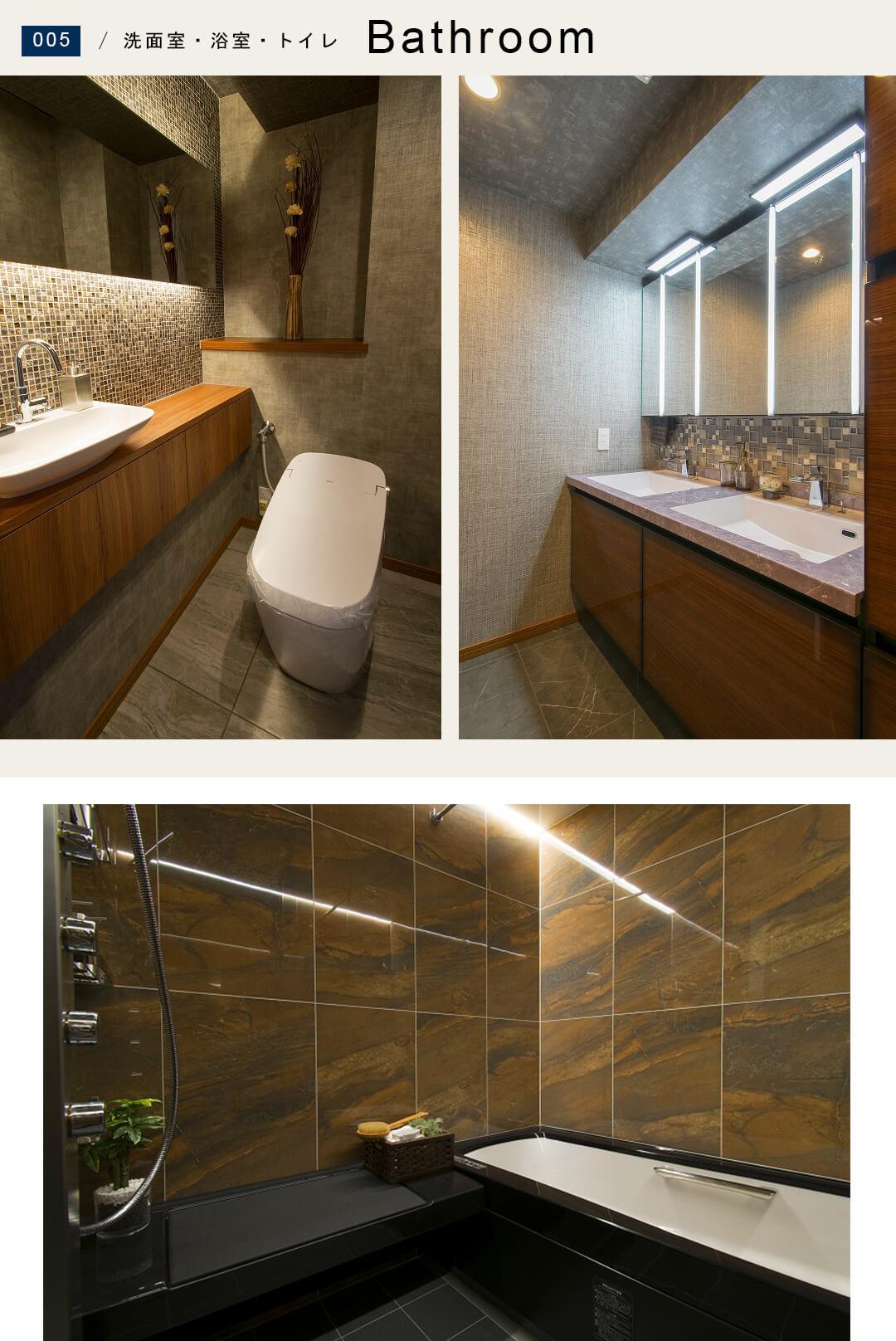 幡ヶ谷ハイムグランシスの洗面室と浴室とトイレ