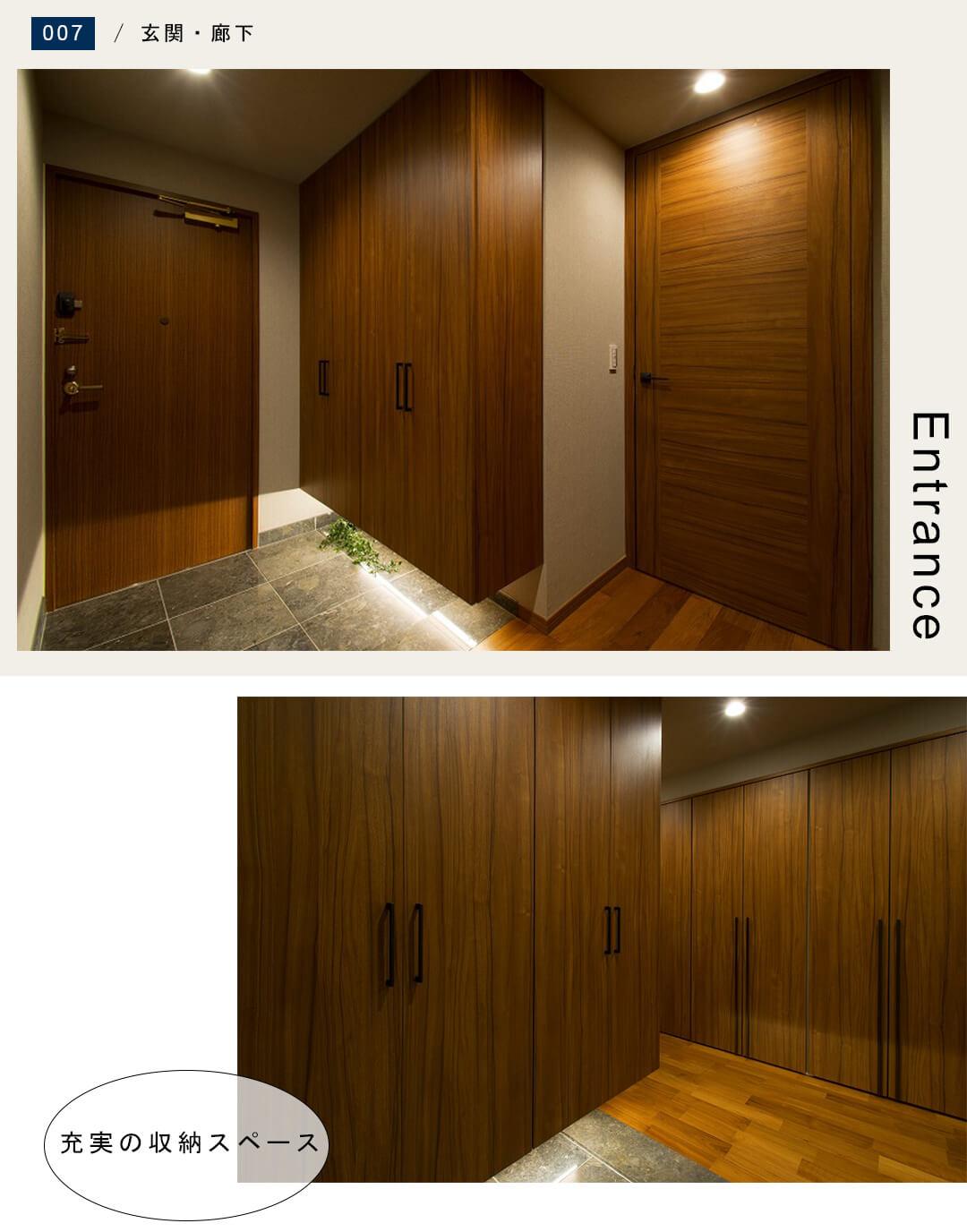 幡ヶ谷ハイムグランシスの玄関と廊下