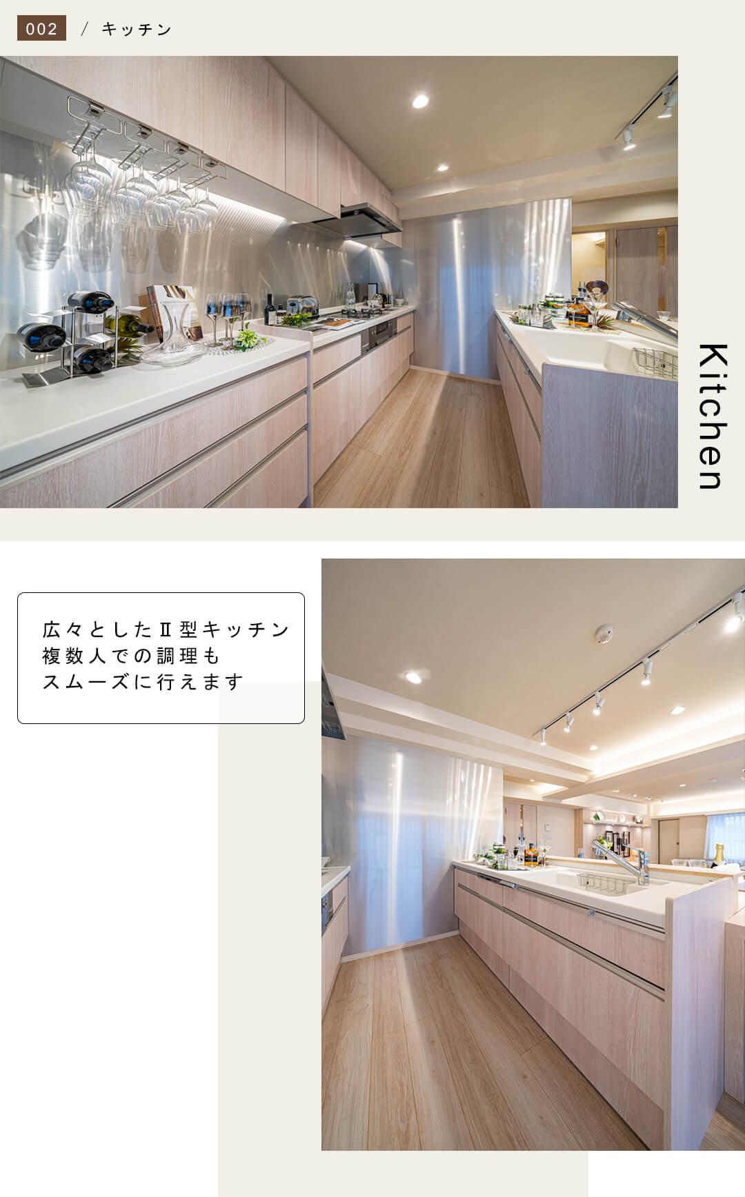 代官山マンションのキッチン
