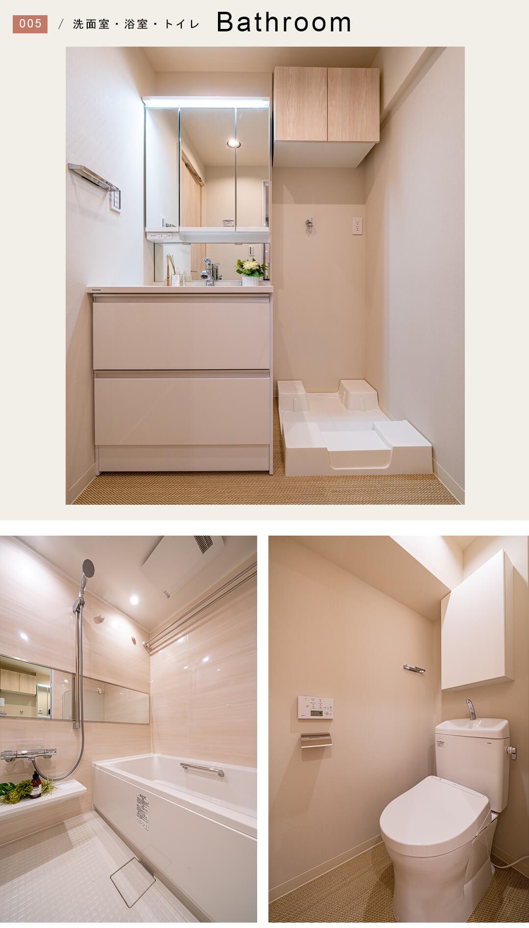 シャンボール高円寺駅前の洗面室と浴室とトイレ