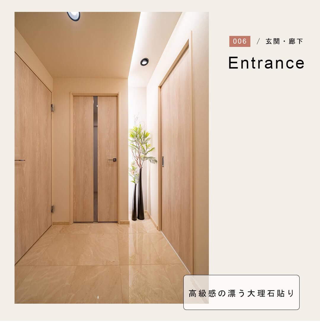 シャンボール高円寺駅前の廊下