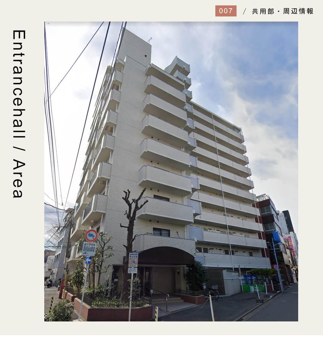 シャンボール高円寺駅前の外観