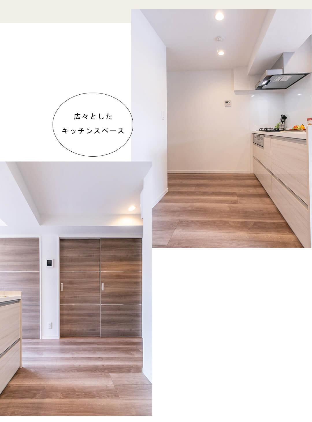 朝日プラザ新蒲田 415のキッチン