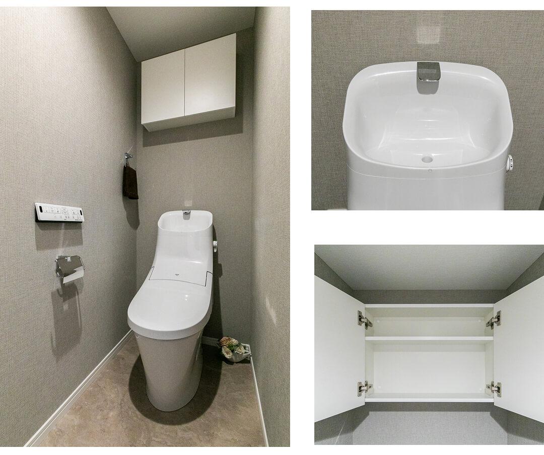 朝日プラザ新蒲田 415のトイレ