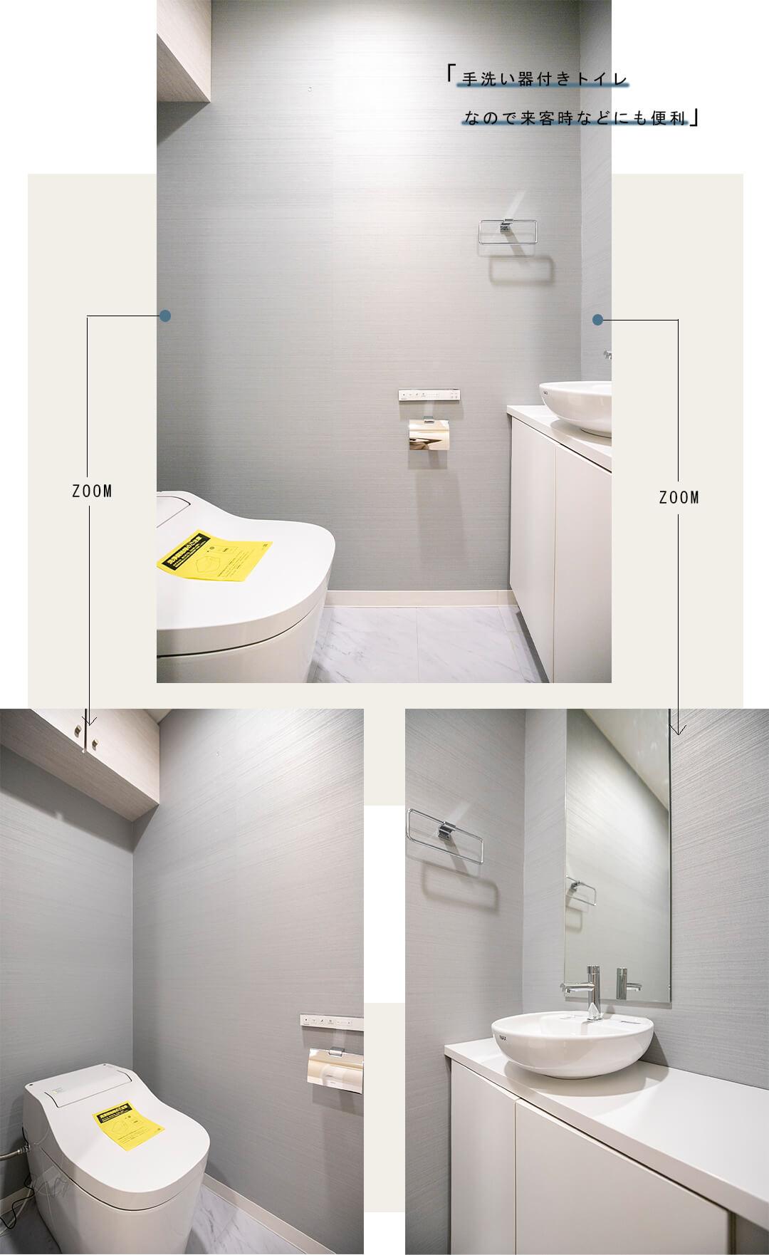 世田谷ピロティのトイレ