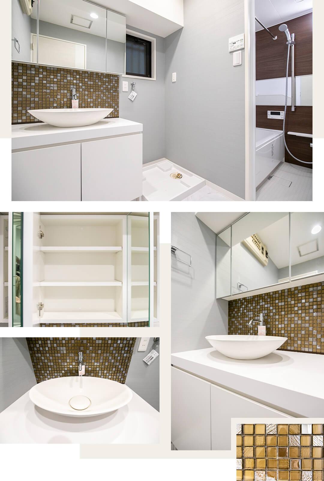 世田谷ピロティの洗面室