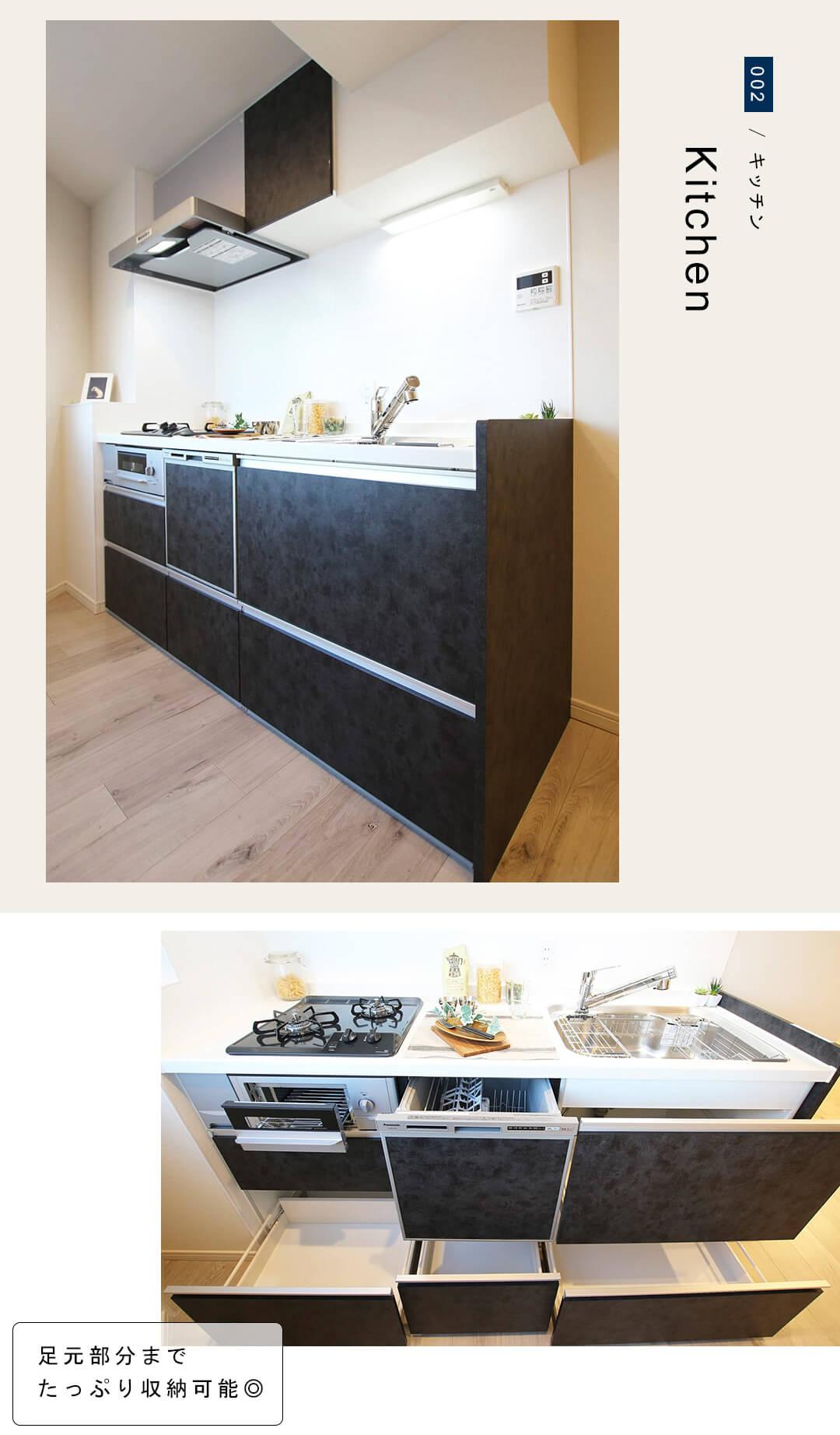 ワコーレ小石川のキッチン