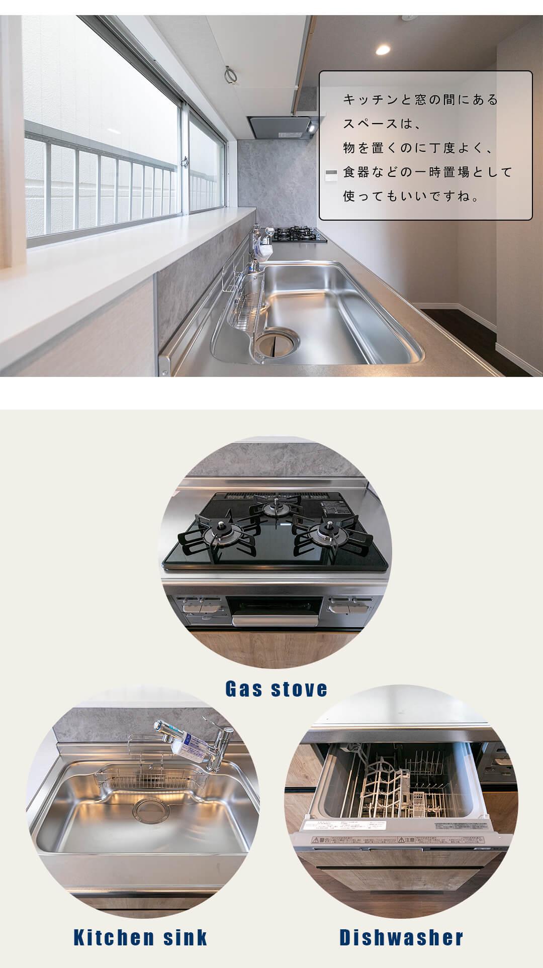 パレドール新宿のキッチン