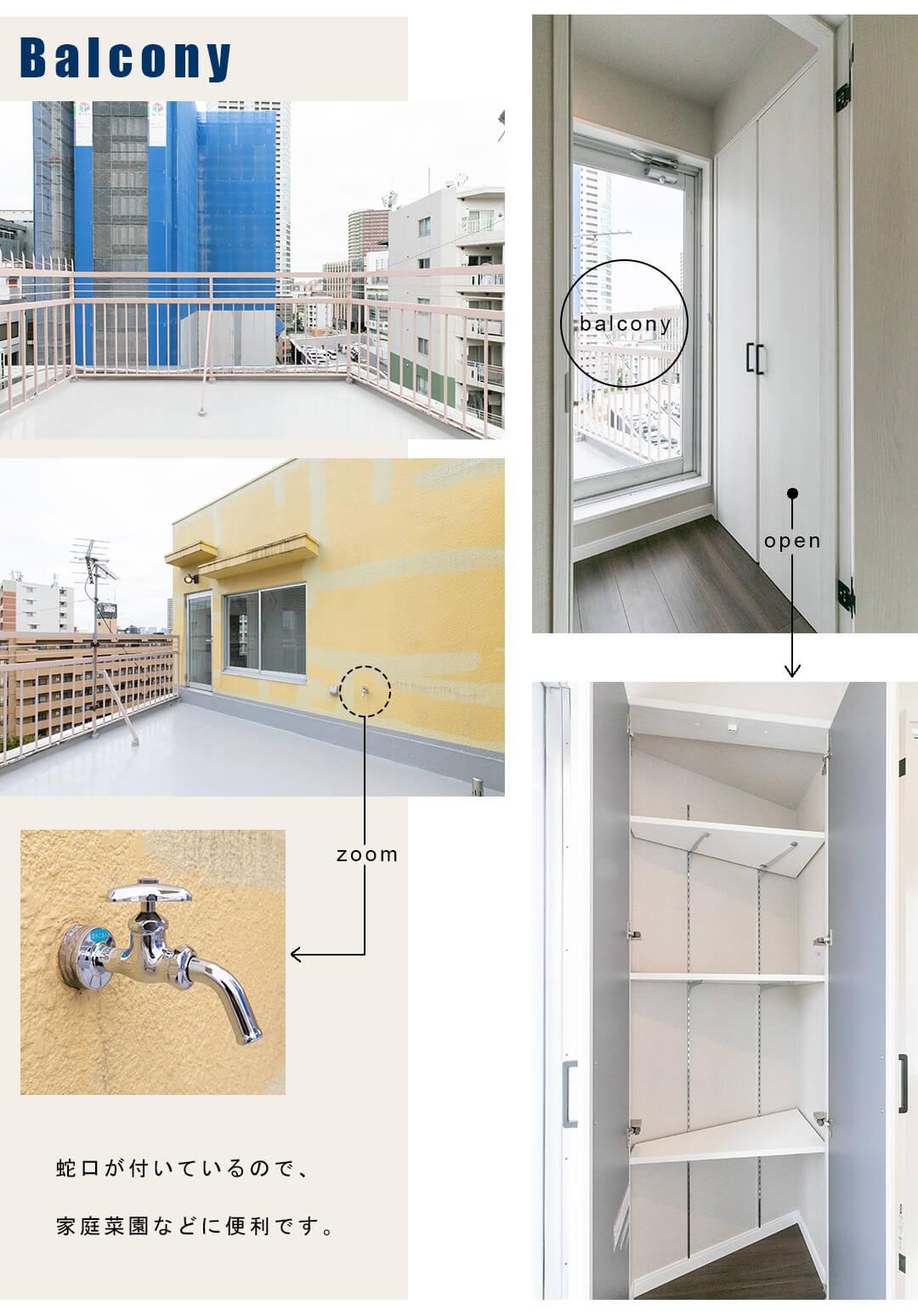 パレドール新宿の洋室