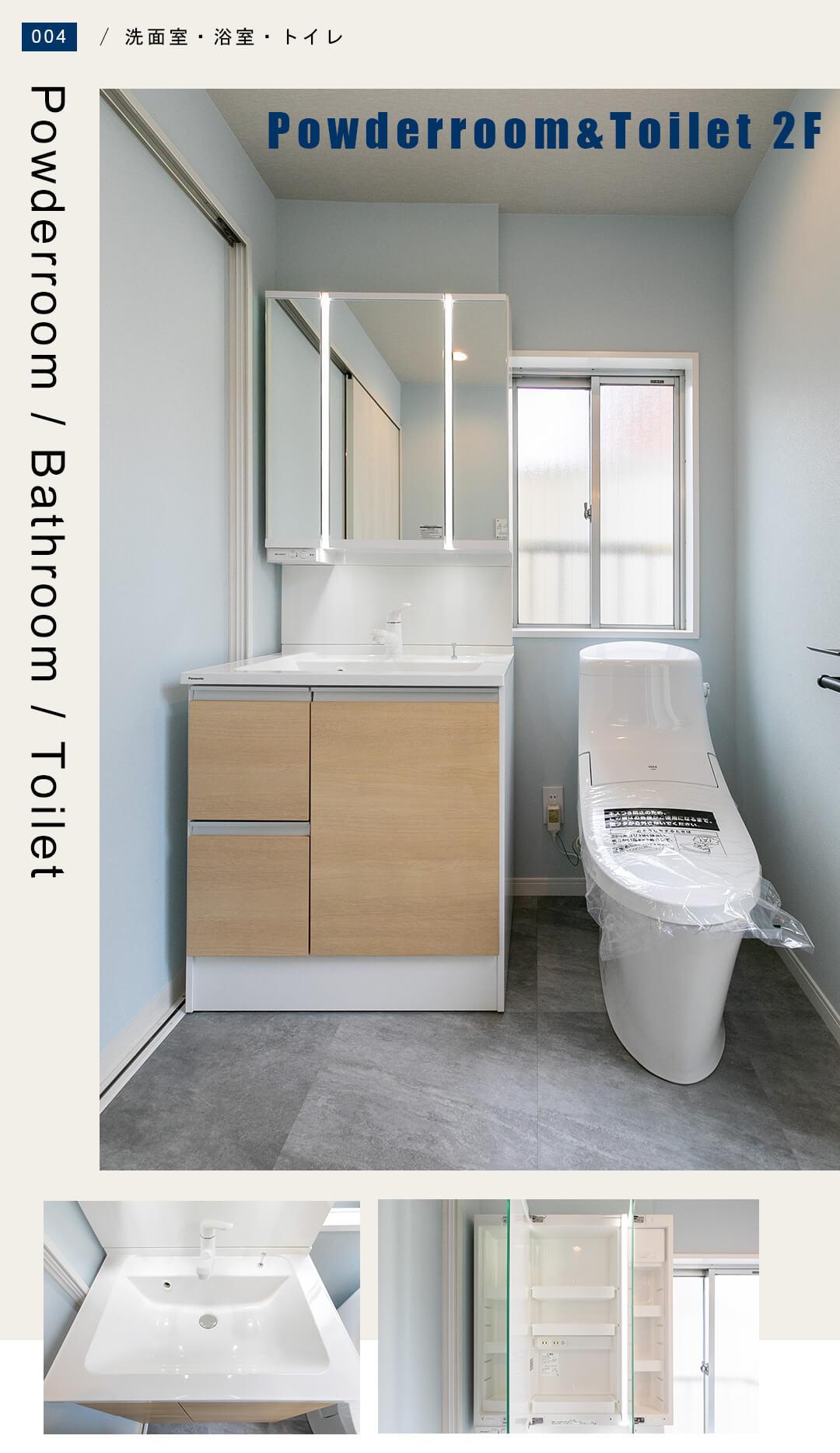 パレドール新宿の洗面室