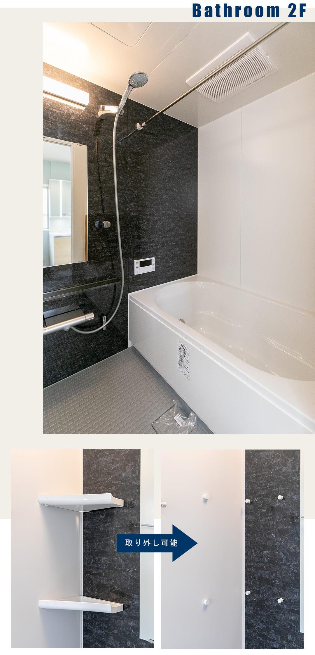 パレドール新宿の浴室