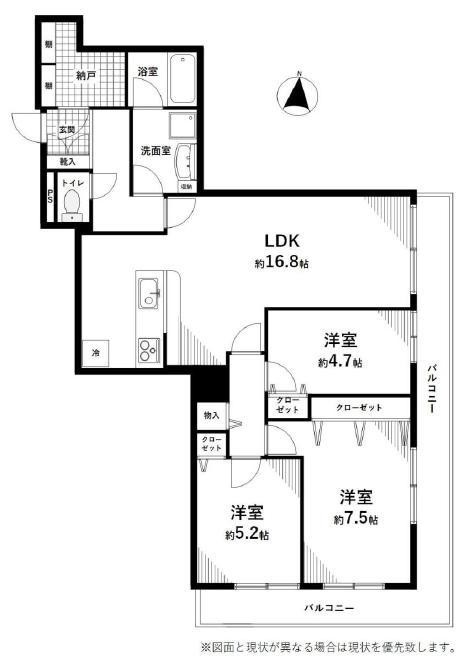 新大久保 全居室バルコニーに面した明るい空間 間取り図