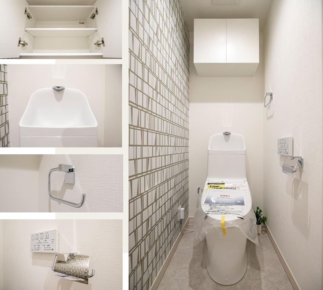 パルミナード尾山台弐番館のトイレ