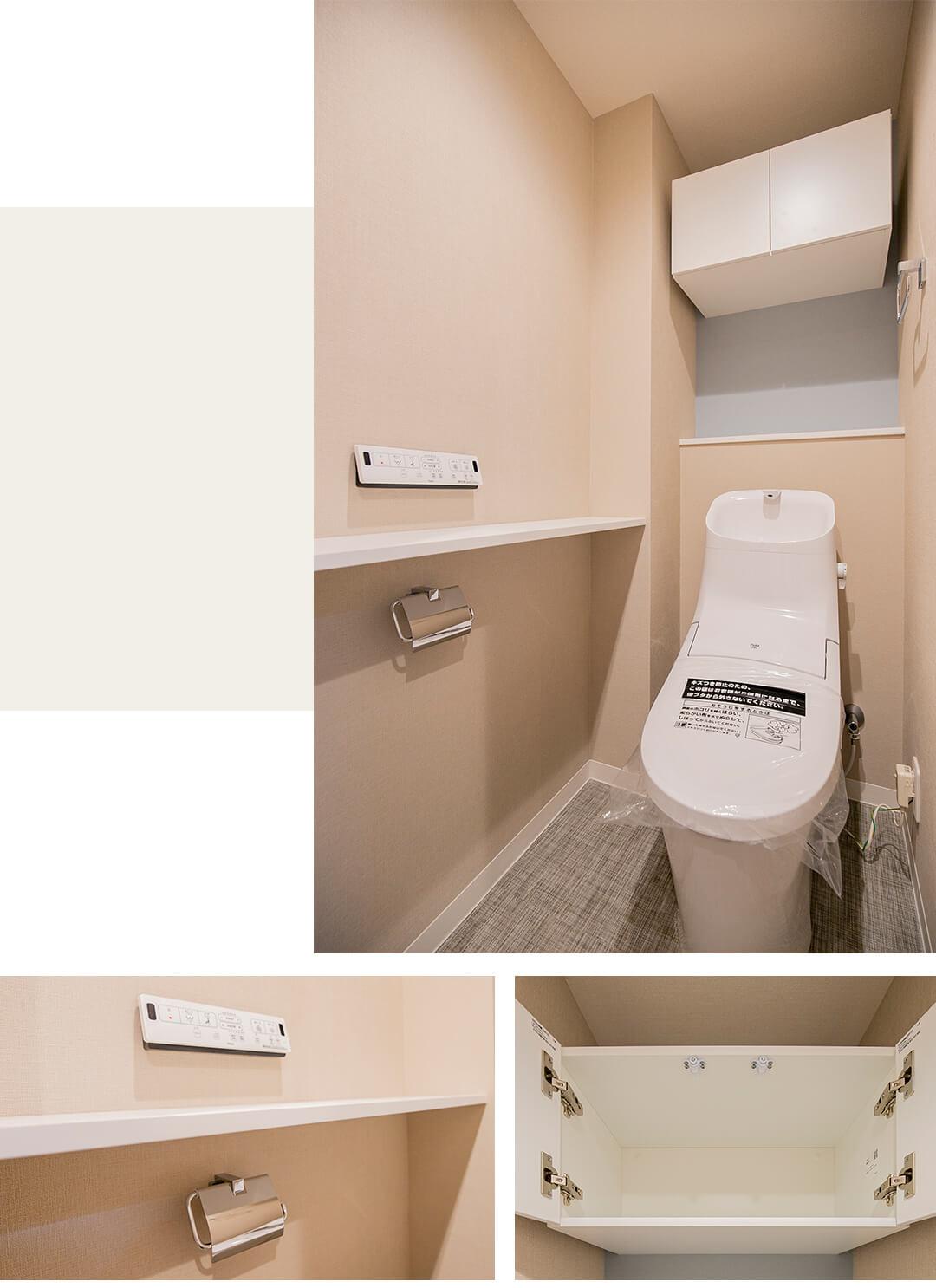 メイツ新宿なつめ坂のトイレ
