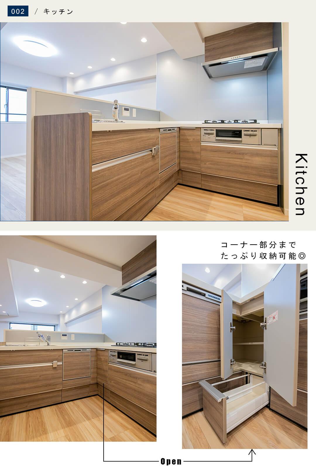 メイツ新宿なつめ坂のキッチン