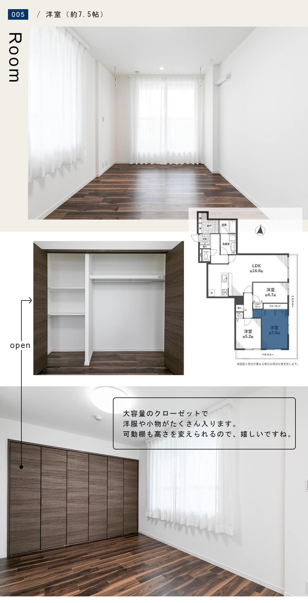西戸山タワーホウムズノースタワー 1503の洋室(7.5帖)
