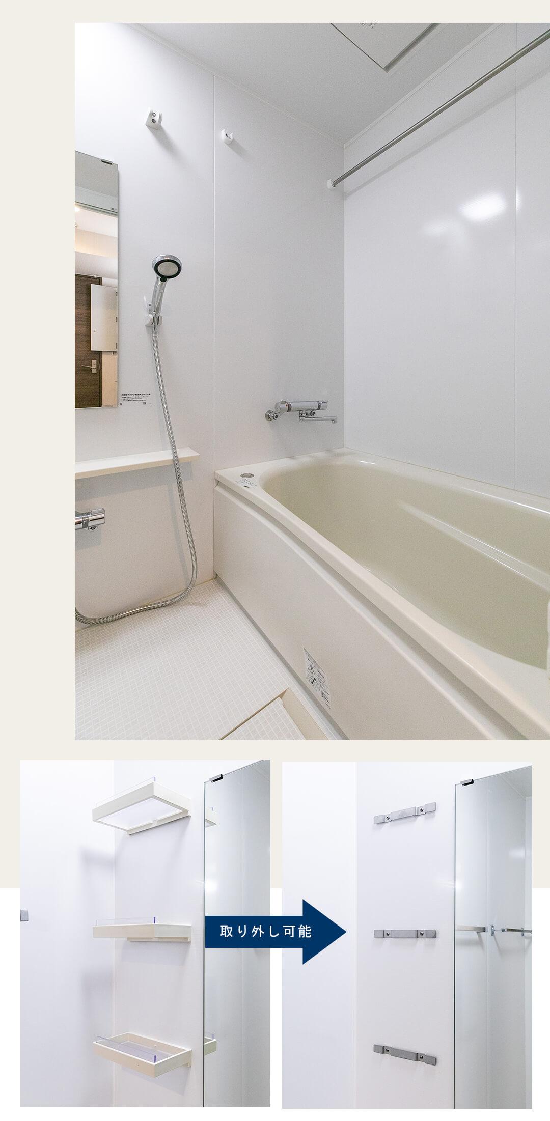 西戸山タワーホウムズノースタワー 1503の浴室
