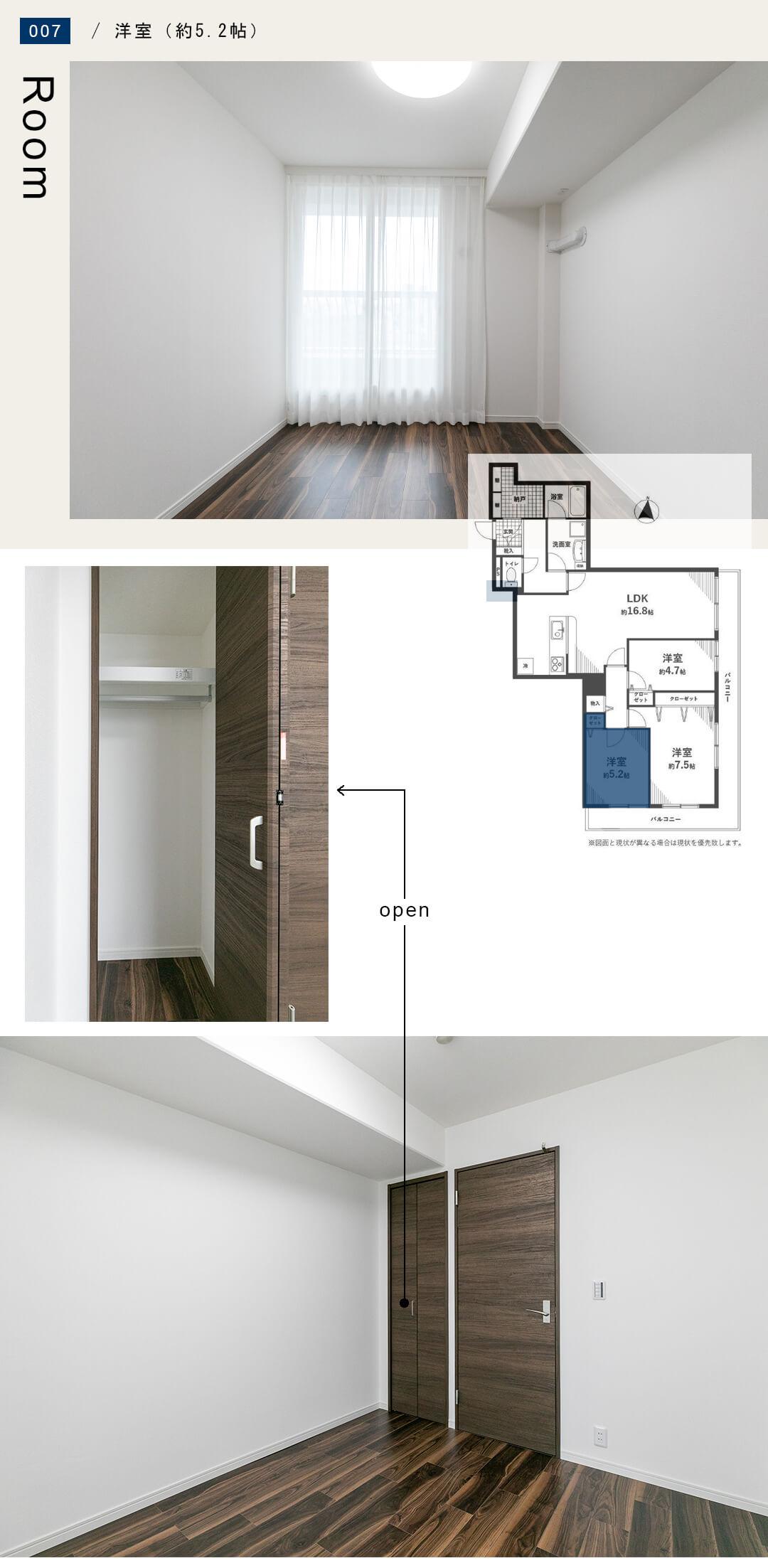 西戸山タワーホウムズノースタワー 1503の洋室(5.2帖)