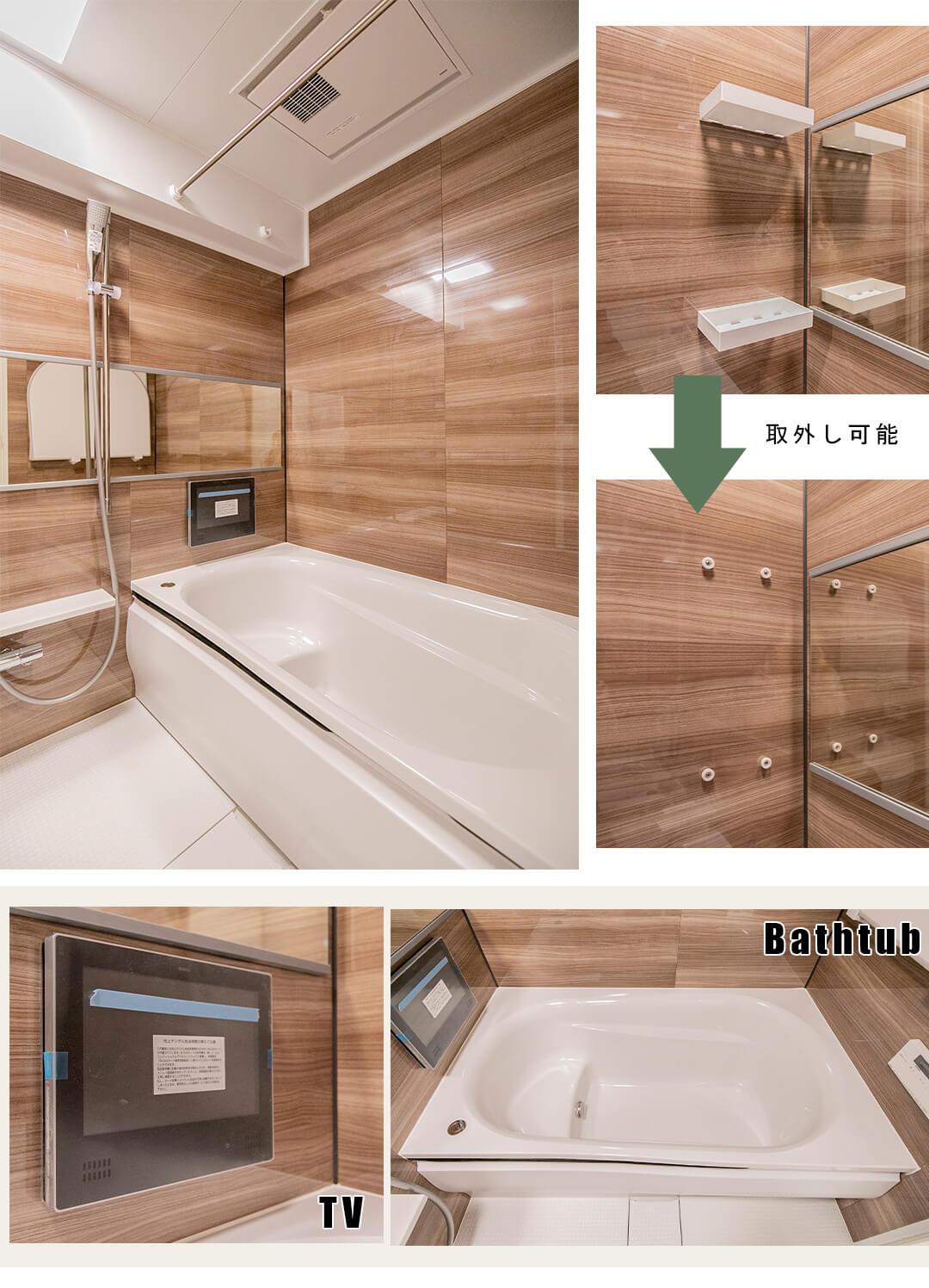 パストラルハイム面影橋の浴室